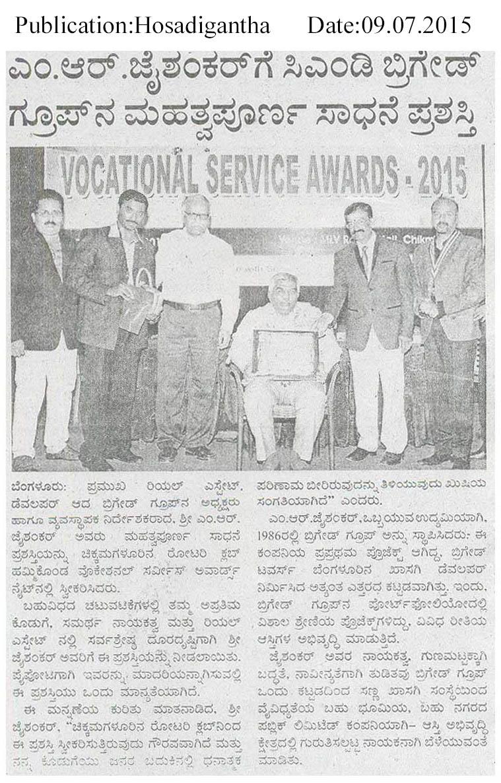 Significant Achievement award to Brigade CMD Mr.M.R Jaishankar