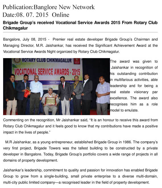 Brigade Group received Vocational service awards 2015 from Rotary club Chikmagalur
