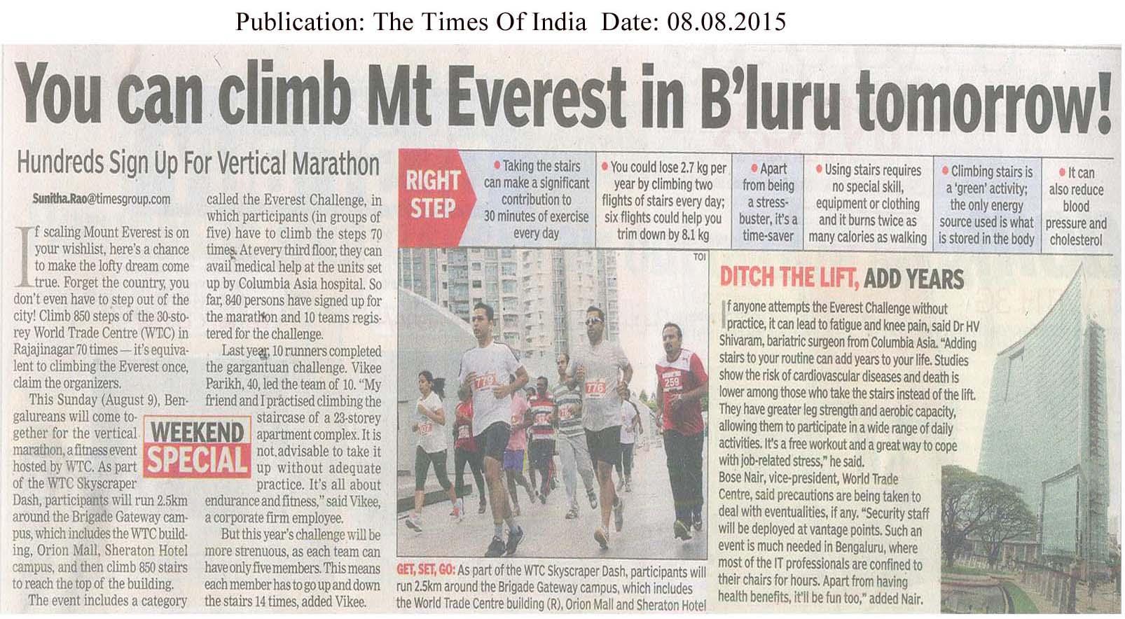 You can climb Mt Everest in B'luru tomorrow