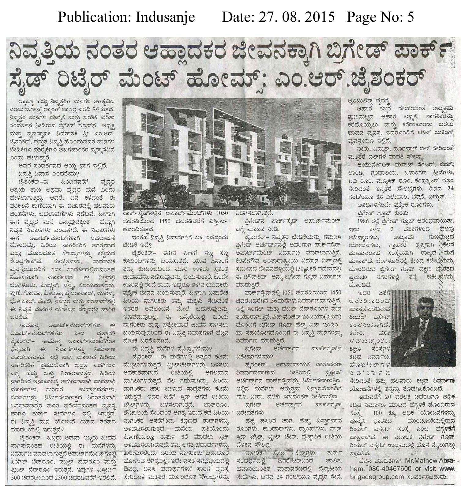 Parkside retirement homes: M R Jaishankar