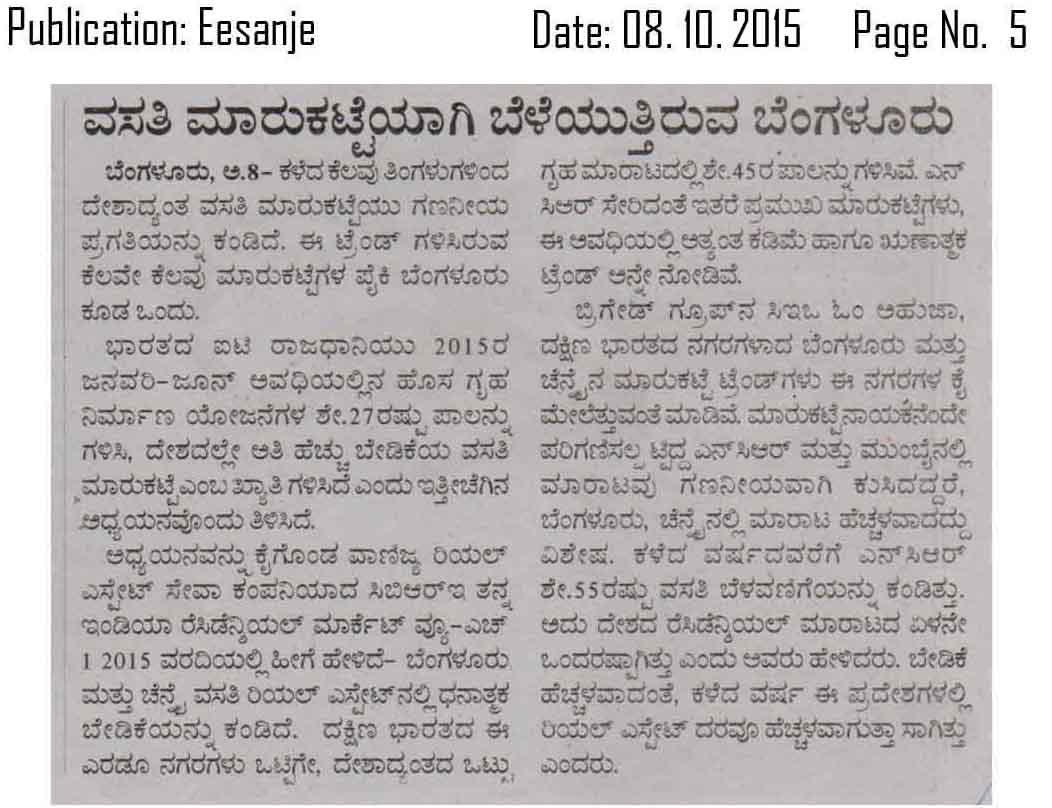 Real estate demand increases in Bangalore - E Esanje
