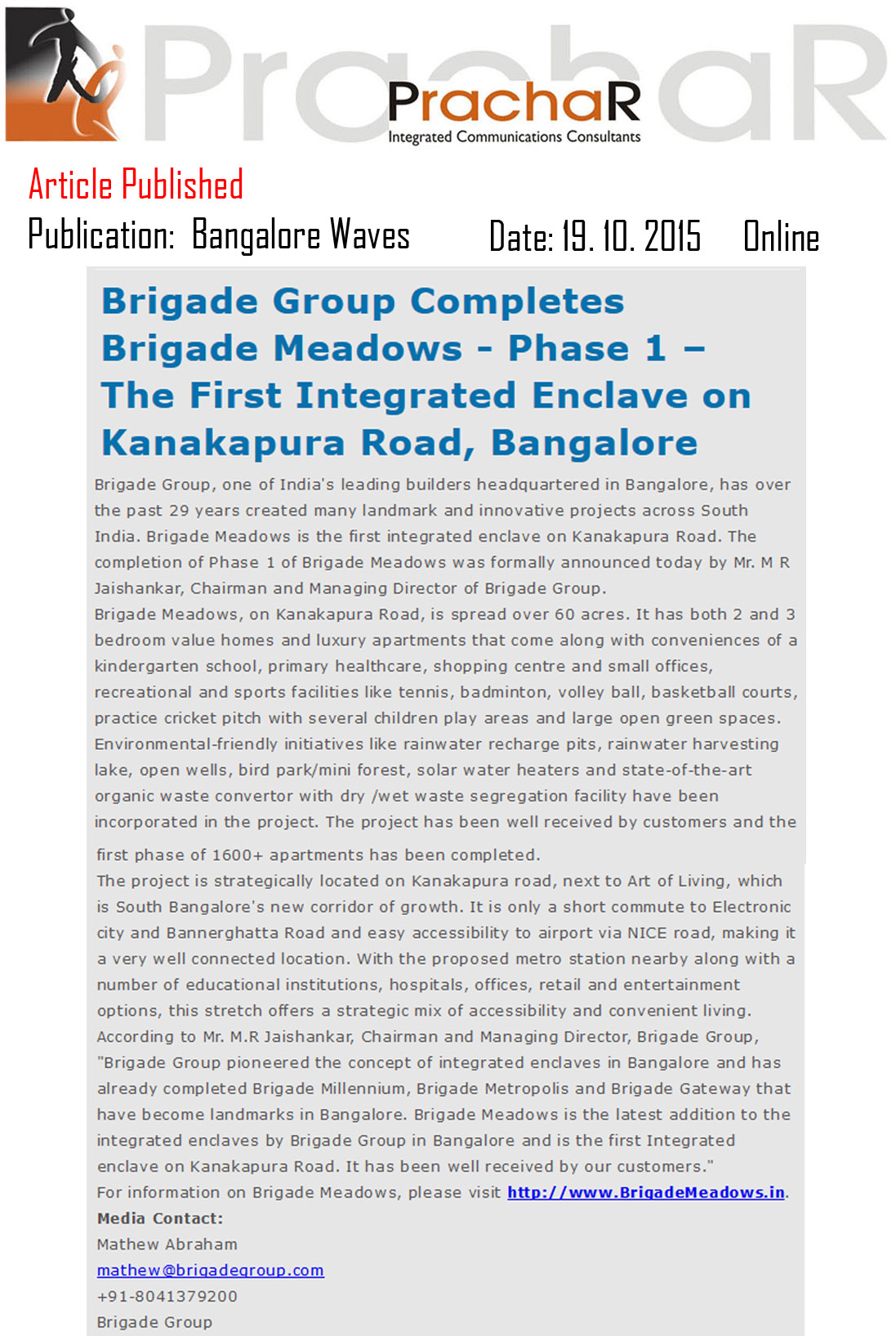 Brigade Group completes Brigade meadows – Phase 1 –The first integrated enclave on Kanakapura road, Bangalore - Bangalore Waves