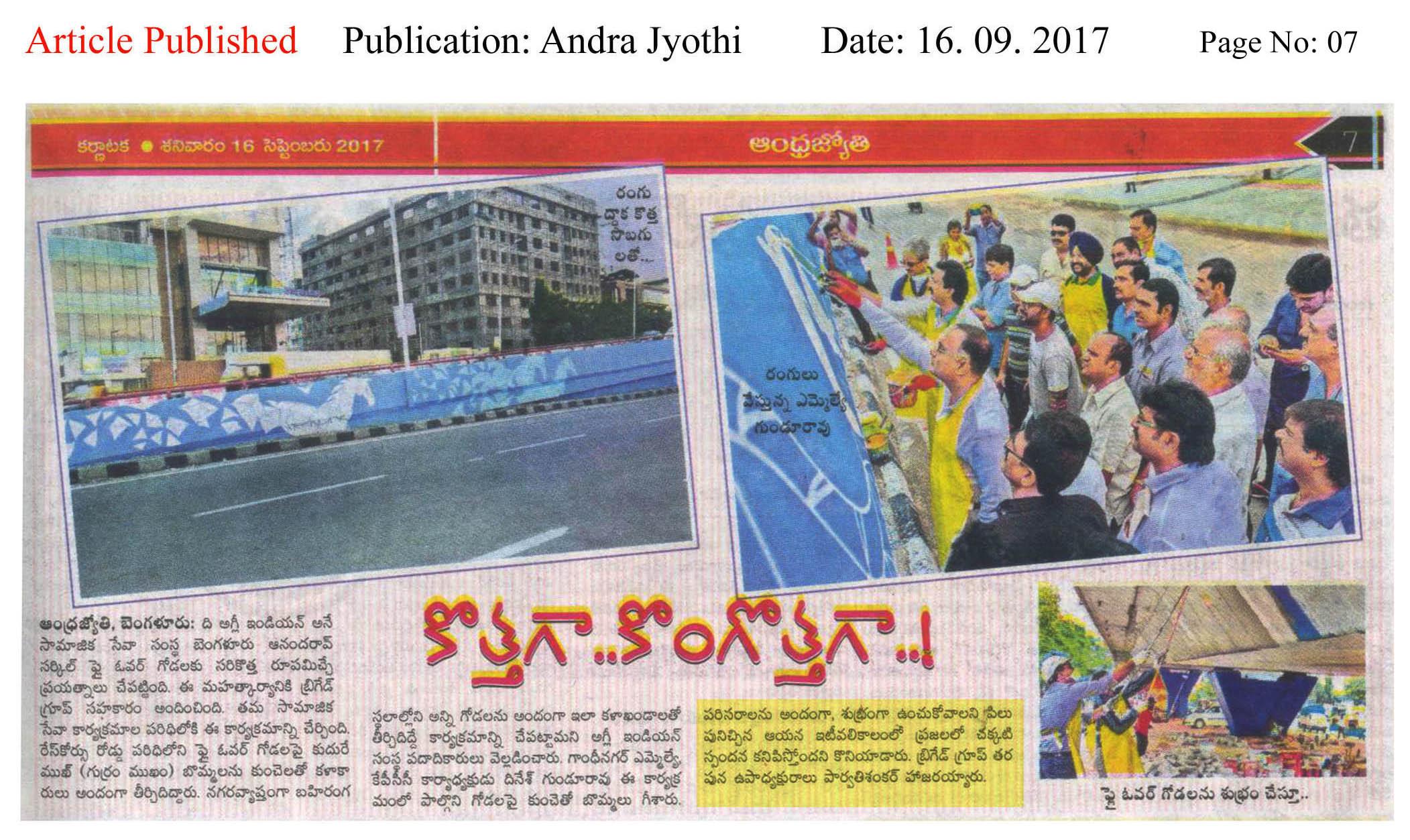 Newly Painted flyover—Andhra Jyothi-Karnataka