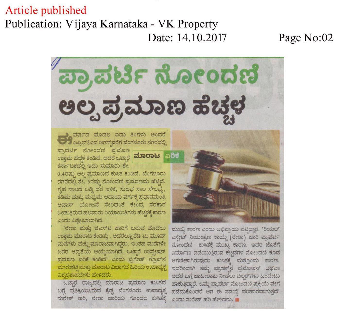 Property registration increased in Bengaluru—Vijaya Karnataka-Vk Property