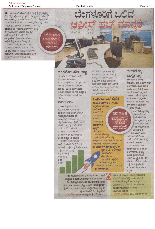 Increasing Bengaluru office space hub—Vijayavani-Property