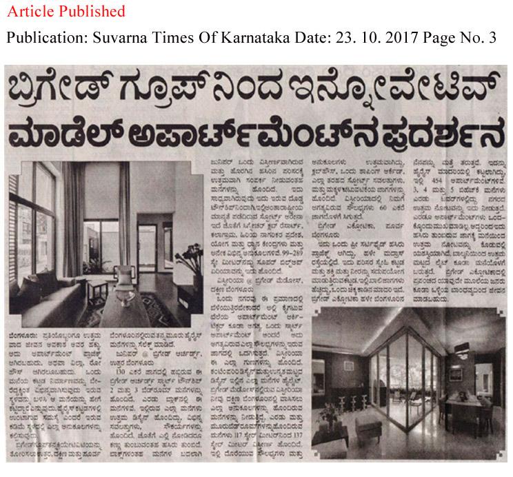 Brigade Group Innovative Model Apartments—Suvarna Times of Karnataka