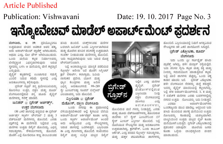 Innovative Model Apartments—Vishwavani