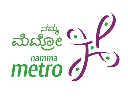 Namma Metro, soon to reach Mysuru Road