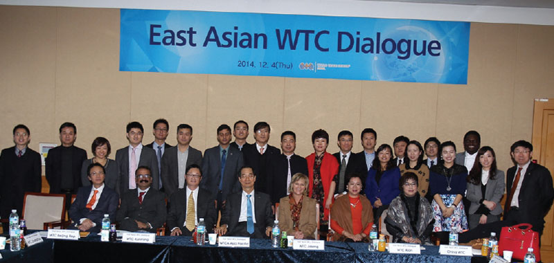First WTC East Asia Forum Hosted