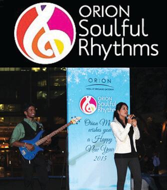 Orion Soulful Rhythms December 26-30, 2014