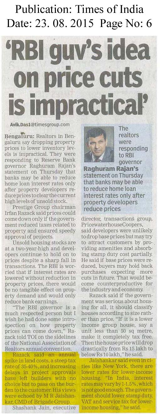 RBI governor's idea on price cuts is impractical