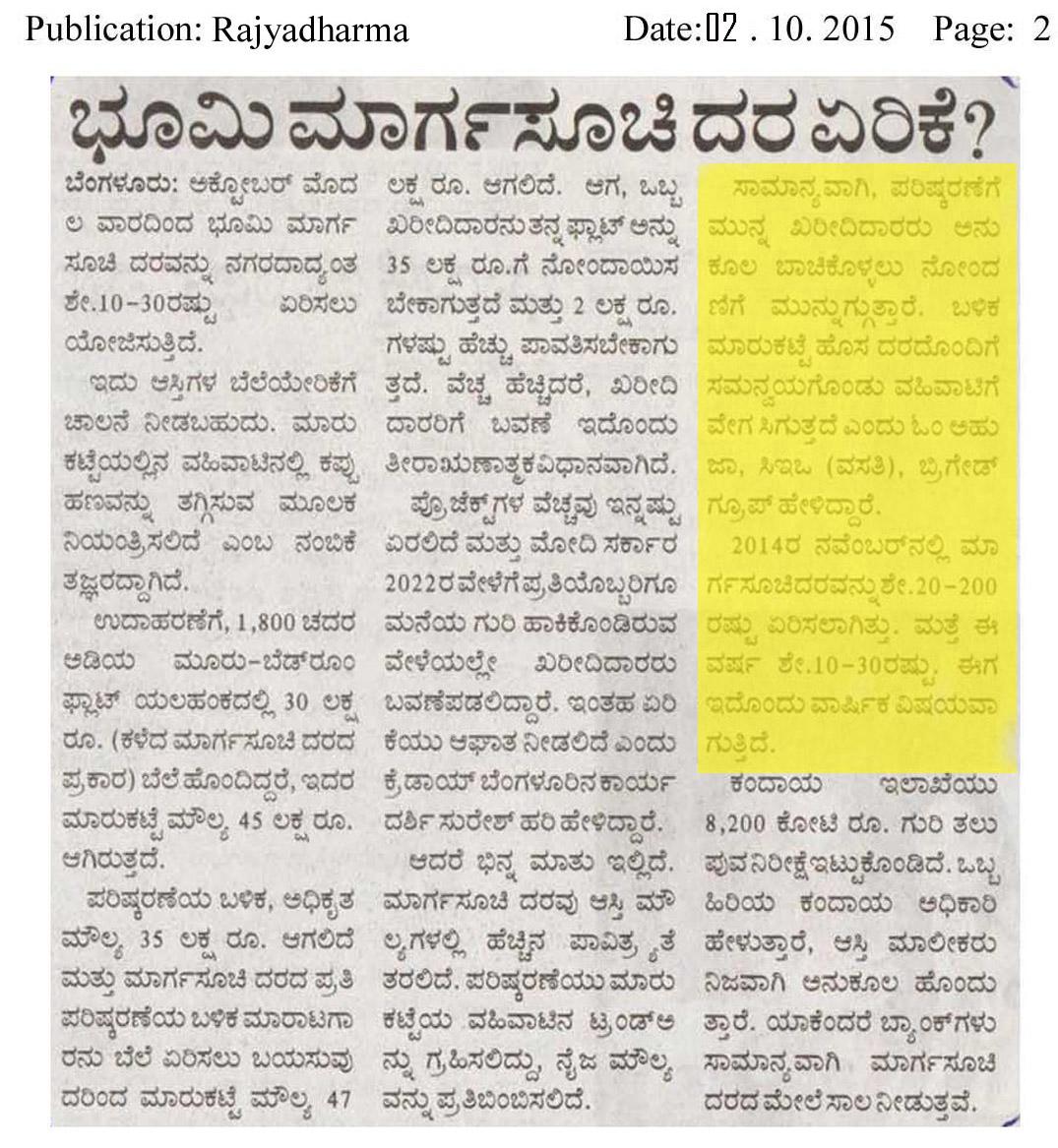 Guidance Value increases - Rajyadharma