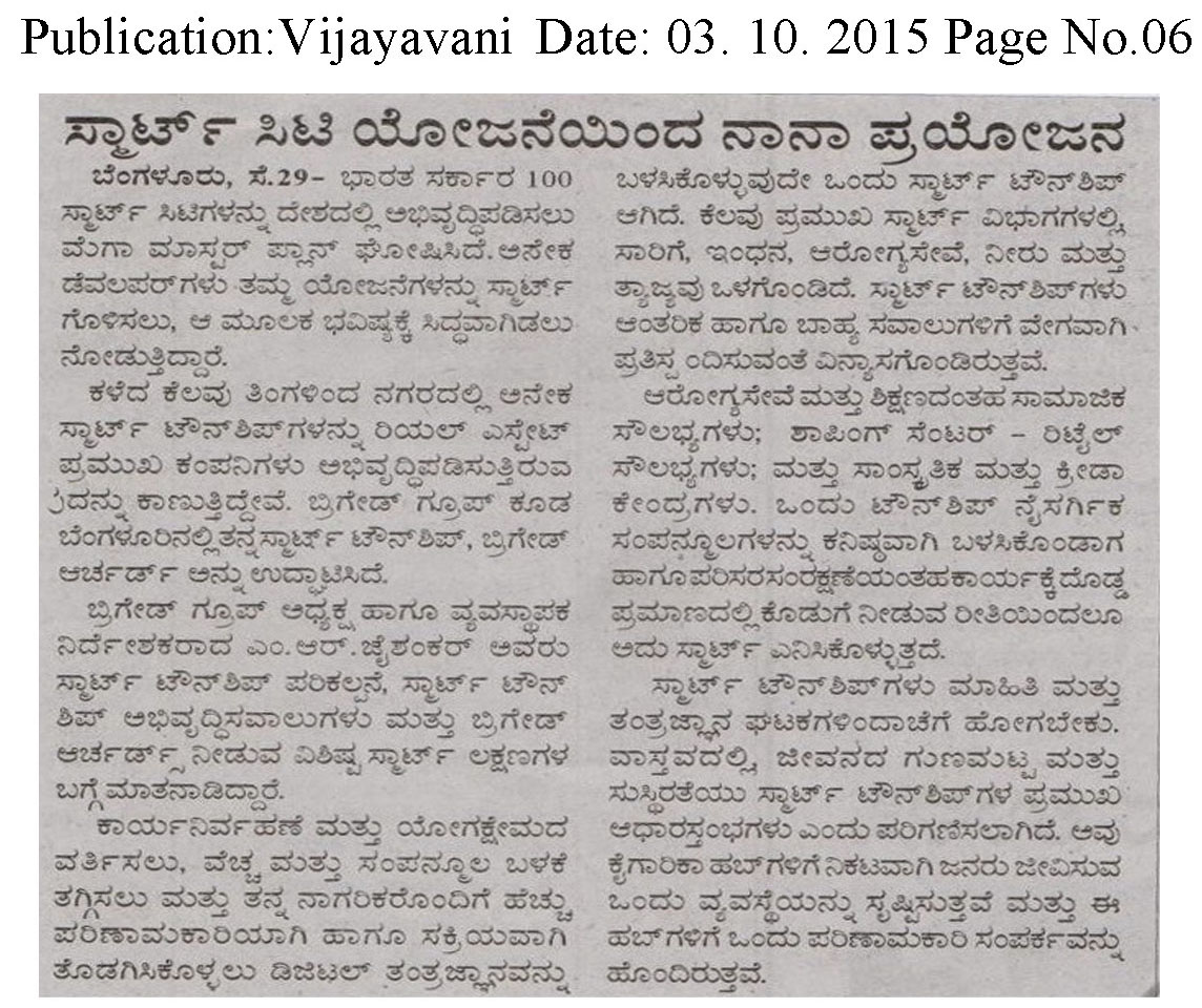 Various opportunities from smart city projects - Vijayavani
