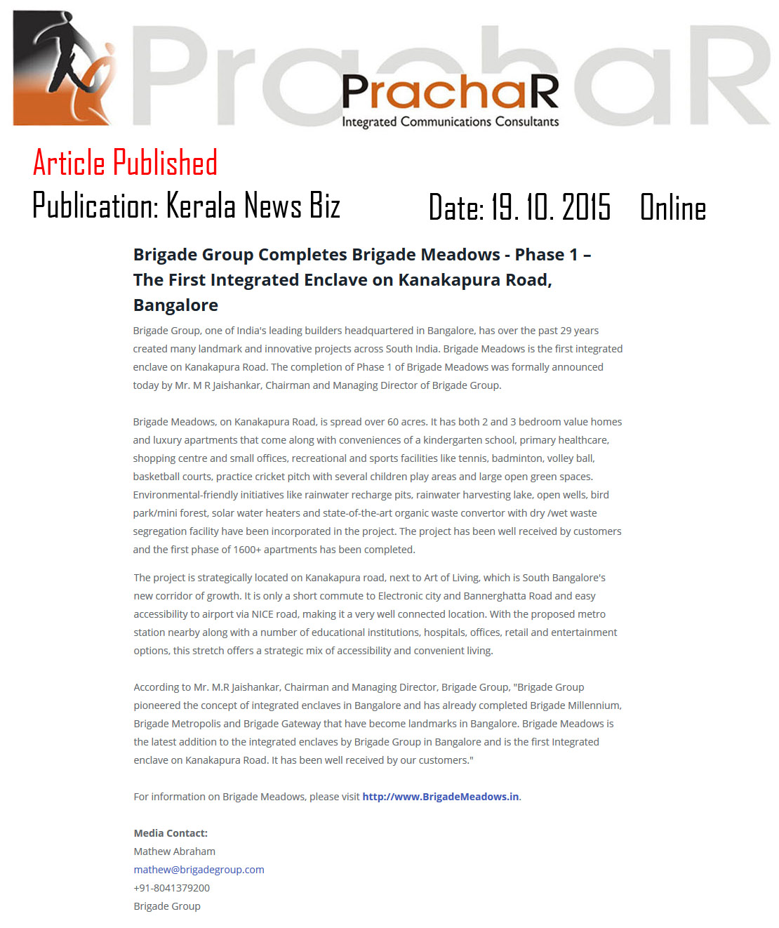 Brigade Group completes Brigade meadows – Phase 1 –The first integrated enclave on Kanakapura road, Bangalore - Kerala news Biz