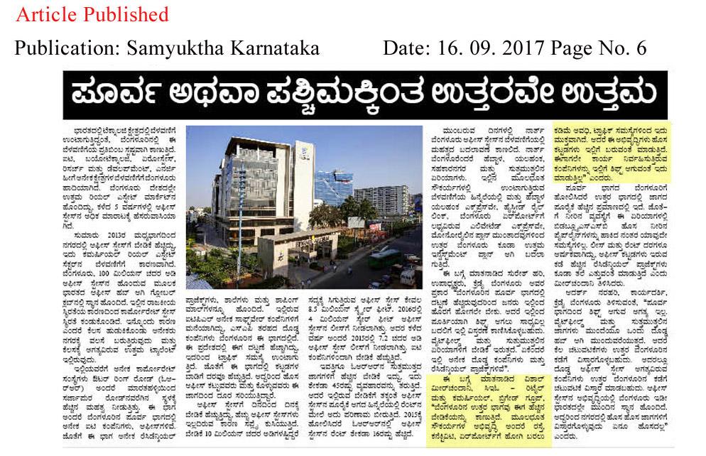 East nor West, North is the best—Samyuktha Karnataka