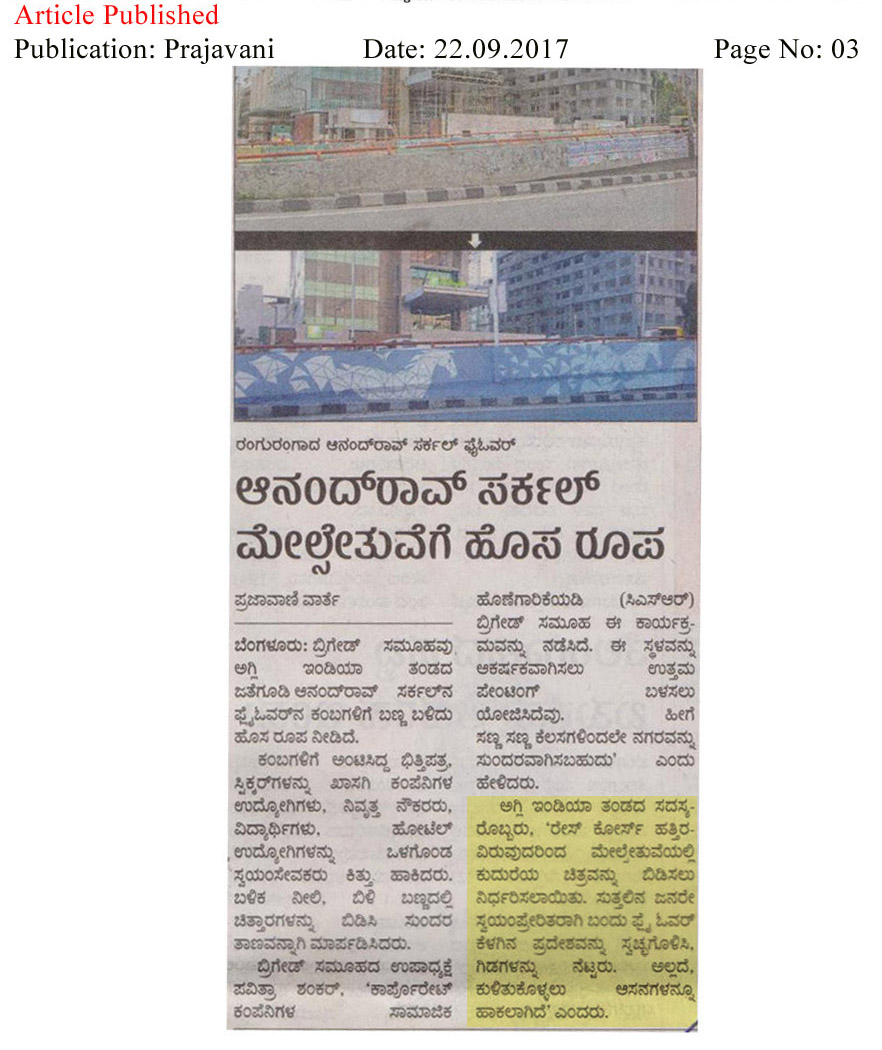 Anand Rao Circle flyover gets a new look—Prajavani
