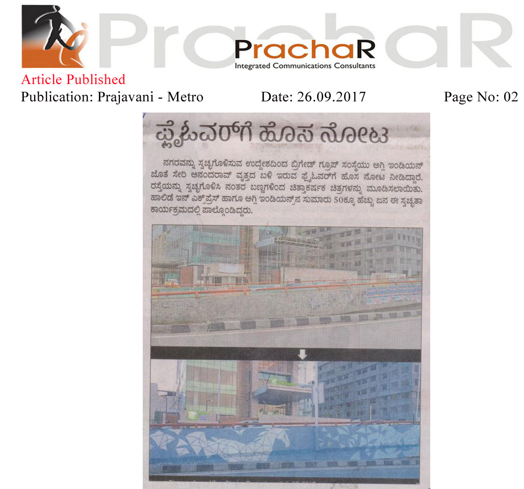 Flyover gets a colourful makeover—Prajavani-Metro
