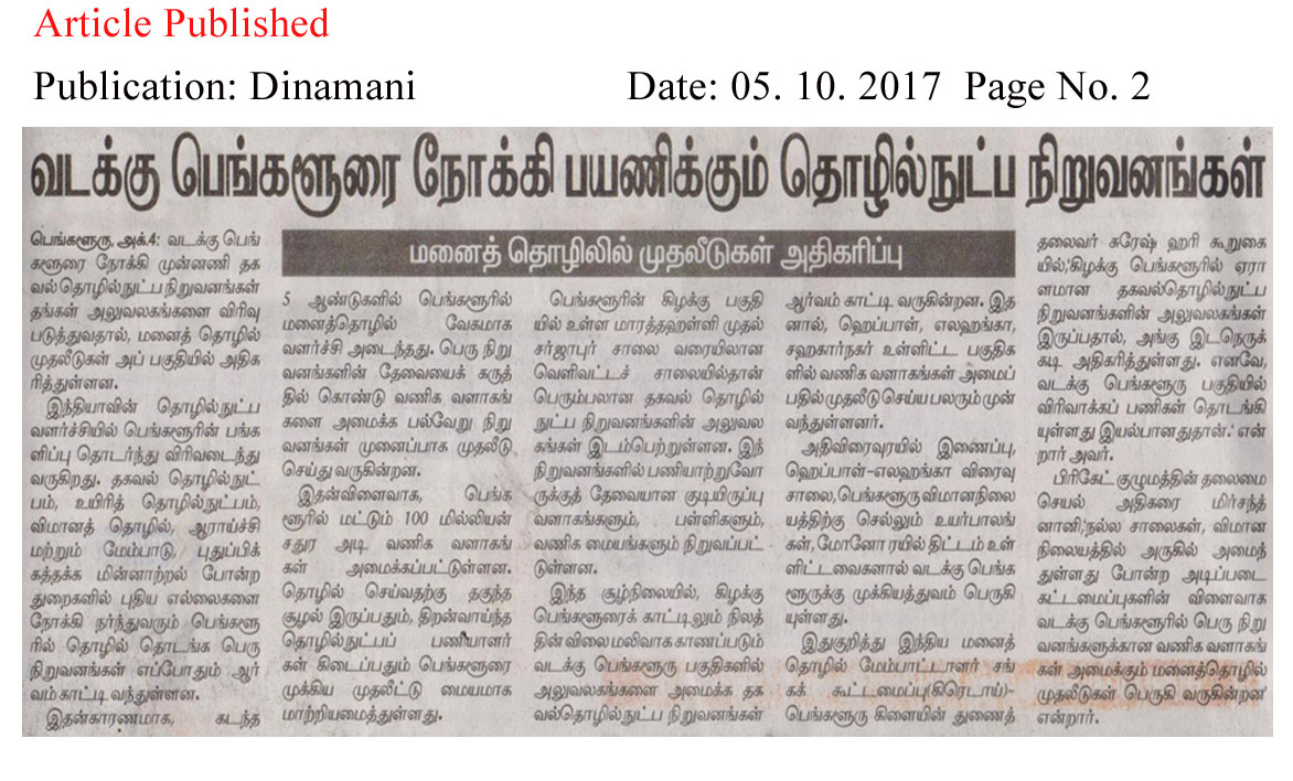 East nor West, North is the best—Dinamani