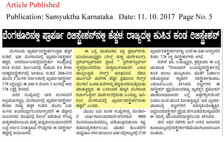 Increasing Property registrations in Bengaluru—Samyuktha Karnataka