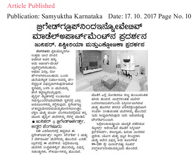 Brigade Group showcased innovative model apartments—Samyuktha Karnataka
