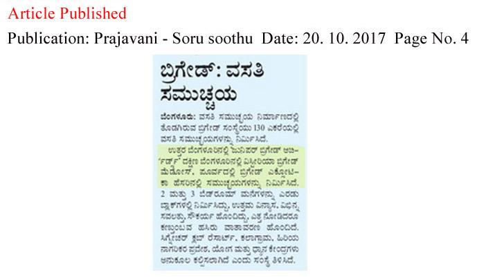 Brigade: Model Apartments—Prajavani
