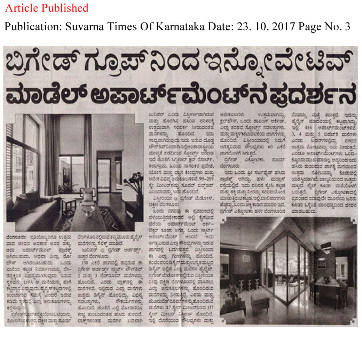 Brigade Group Innovative Model Apartments—Suvarna Times of Karnataka