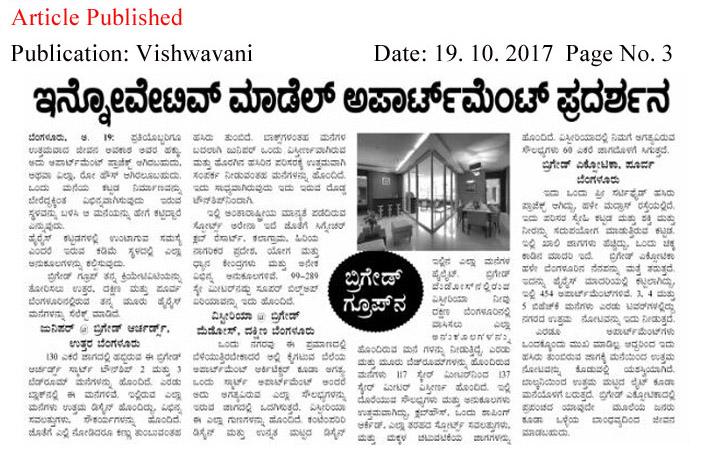 Innovative Model Apartments—Vishwavani