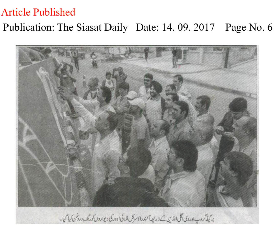 Brigadiars painting at race course road—The Siasath Daily