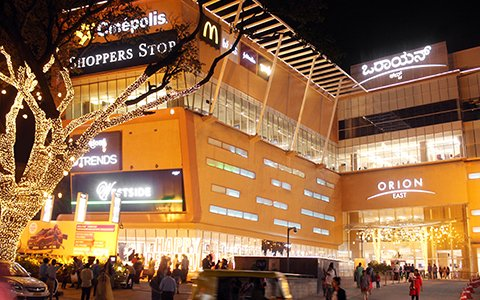 Orion East Mall - Banaswadi Main Road, Bangalore